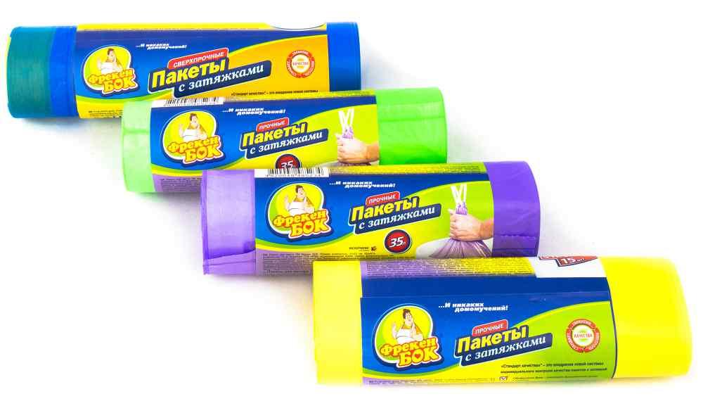 Пакеты для мусора Фрекен Бок с затяжкой 35 л 15 шт желтые  (16402700 4820048485234) ... 5f624d1bd12