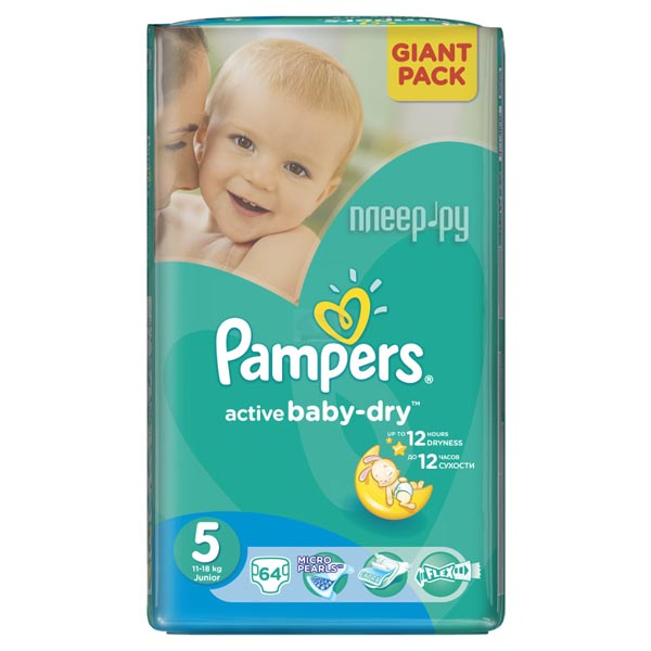 Подгузники Pampers Active Baby-Dry Размер 5 (Junior) 11-18 кг,  64 шт (4015400736370)