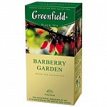 Чай черный Greenfield Barberry Garden 1,5гх25шт., в пакетиках (106006)