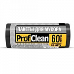 Пакеты для мусора Professional Cleaning, 60 л, 20 шт (7595 PCL)